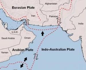 Тектонические плиты и пластины в регионе Арабского моря
