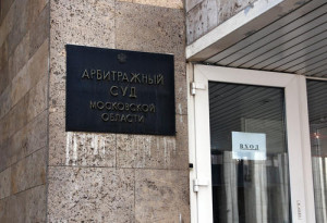 """Бизнес-партнеры Константина Пономарева отказались платить за """"мошеннические схемы"""""""