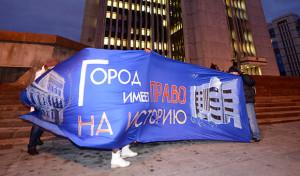 Екатеринбург по-прежнему может остаться без Чемпионата мира по футболу