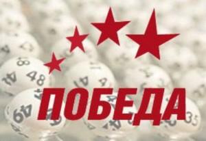 Российские лотереи развернулись лицом к государству и обществу