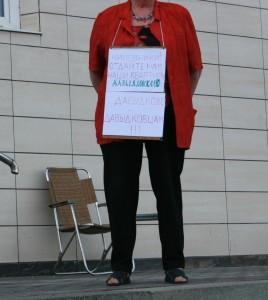 Жители Давыдковской улицы объявляют выборам бойкот