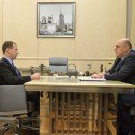 Дмитрий Медведев и глава ФНС России Михаил Мишустин провели рабочую встречу