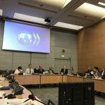 Михаил Мишустин принял участие в заседании Бюро налогового Форума в Париже