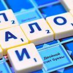 ФНС России расширила перечень услуг налоговых органов в МФЦ