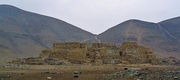 Пять тысяч лет назад в Перу поклонялись огню