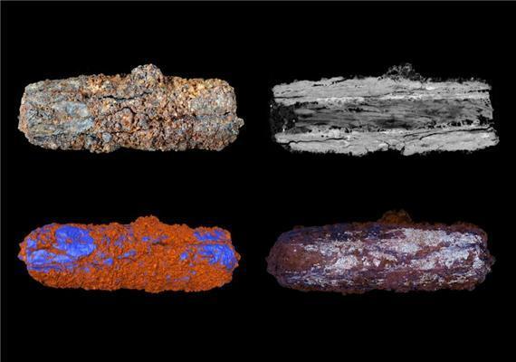 Спектрограммы шарика из Герзе