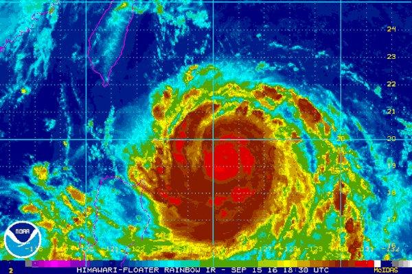Новый ураган приближается к Тайваню