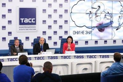 Михаил Мишустин показал работу Единого реестра субъектов малого и среднего предпринимательства