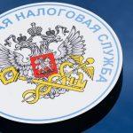 Молодые специалисты Федеральной налоговой службы России приняли участие в патриотическом забеге