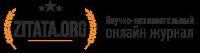 logo_zitata